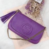 二手旗艦 GUCCI 336752 紫色 雙G 牛皮 SOHO 鍊條 流蘇 肩背包 側背包 (中友店) 04501