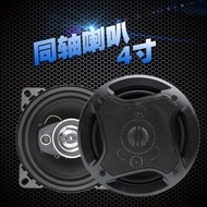 Car speakers 4  5  6 inch, 6.5 inch coaxial car horn subwoofer converted all frequency high school
