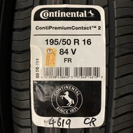 [千富輪胎]德國馬牌 195/50 R16 CPC2