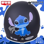 EVO安全帽 史迪奇 Stitch 2代 星際寶貝 消光黑 迪士尼正版授權 半罩帽 復古帽 3/4罩 耀瑪騎士機車部品