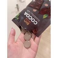 Bio Cocoa Tablet 1ซองมี 7 เม็ด.(แพค2ซอง)