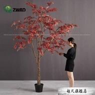 仿真植物 大型仿真植物北歐綠植楓樹仿真落地花卉大盆栽仿真花藝套裝裝飾