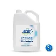 (現貨)e成好舖~潔勁全方位抗菌清潔濃縮液