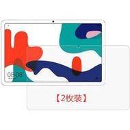 *【2枚裝】適用於Huawei MatePad 10.4 2020鋼化玻璃保護貼 華為MatePad 10.4屏幕保護貼