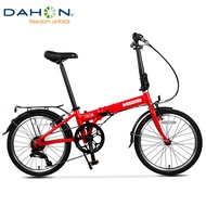 dahon HIT 20-inch 6-speed aluminum alloy ultra light folding bicycle adult male and female student foldable bike KBA061