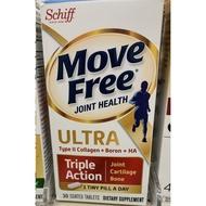 預購:  美國Move Free 益節加強型迷你錠75顆裝