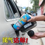 好順汽車三元催化清洗劑免拆吊瓶催化器清潔劑噴油嘴除積碳治尾氣個性