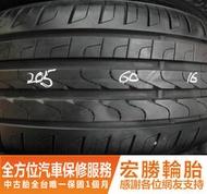 【宏勝輪胎】中古胎 落地胎 二手輪胎:C478.205 60 16 倍耐力 P7 9成 4條 4000元