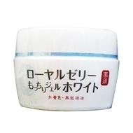 【OZIO歐姬兒】蜂王乳QQ潤白凝露 (75g/瓶)