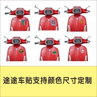 Motorcycle Stickers vespa Motorcycle Painting Reflective Stickers