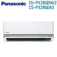 Panasonic國際牌 (可議價)《冷暖變頻》超高效旗艦系列分離式CS-PX28GDA2/CU-PX28GDHA2