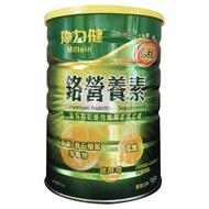 三多 偉力健 鉻營養素990g/瓶◆德瑞健康家◆