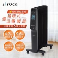 日本siroca 速暖式雲母電暖器 SH-M1510-K(福利品)