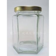 [現貨]台灣製造 附金蓋 250cc六角瓶 果醬瓶 醬菜瓶 干貝醬 玻璃瓶 玻璃罐 買整箱更便宜【T012】