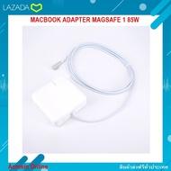 MACBOOK ADAPTER MAGSAFE 1 85W แท้ สำหรับ Macbook , Macbook Pro , Macbook Air
