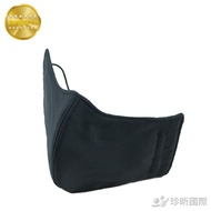 防空氣汙染棉質口罩 F size,約25x14.8cm 棉質口罩 防污口罩 口罩 台灣製造|TW68購物網