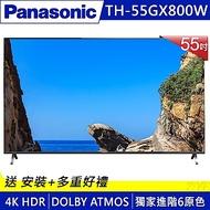Panasonic國際 55吋 4K 智慧連網液晶顯示器+視訊盒 TH-55GX800W