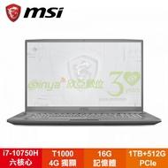 【MSI 微星】WF75 10TI-068TW 17吋工作站筆記型電腦(i7-10750H/16G/1T+512G SSD/Quadro T1000-4G/Win10Pro)