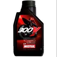 MOTUL】300V 4T 10W40 FACTORY LINE 酯類 全合成機油(1L)