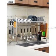 【現貨】廚房置物架304不銹鋼水槽架瀝水架碗碟架雙層水池放碗收納用品架