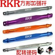 【店長推薦】RKR方形加強桿大梁車臺支架橫梁桿福喜禧RSZ鬼火通用改裝非K1