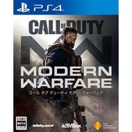 [現貨供應] PS4 決勝時刻:現代戰爭 中文版 特戰版 勁多野