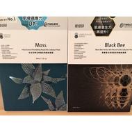 提提研 黑蜂蜜 永生苔 生物纖維面膜 實驗室