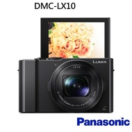 【Panasonic】LUMIX DMC-LX10 數位相機