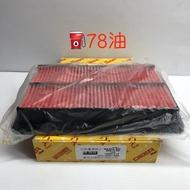 🔥78油🔥  飛鹿 GE-3519 MAZDA 3 TIERRA 1.6/1.8 空氣濾網 空氣濾芯 空氣芯 空濾