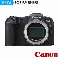 【Canon】EOS RP 單機身(公司貨)