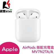 ✿ 10月消費滿$3000賺10%點數✿Apple AirPods 二代 搭配充電盒(MV7N2TA/A) AirPods2 無線藍牙耳機