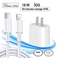 หัวชาร์จเร็วไอโฟน 18w iPad Apple USB‑C Power Adapter ขนาด 18วัตต์ ของแท้ สามารถชาร์จ iPhone ได้ 50% ภายใน 30 นาทีชุดชาร์จPD สำหรับไอโฟนของแท้ สายชาร์จ PD+หัวชาร์จ PD(18W)F จากสายType-C เปลี่ยนเป็นสายไลนิ่ง รองรับรุ่น 11 / pro / สูงสุด / X