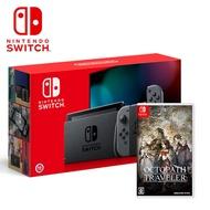 【NS組合】任天堂 New Switch 新版灰黑主機+歧路旅人