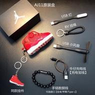 喬丹11代鞋模造型行動電源-(黑紅),(紅白)現貨