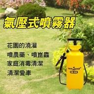 【氣壓式噴霧器】6.0公升 澆花器 噴霧器 噴灑器 消毒 噴壺 花灑SR06[金生活]