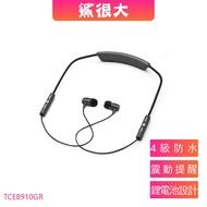 TCSTAR TCE8910 耳機 藍牙耳機 藍芽耳機 運動耳機 無線耳機 earphone 線控耳機