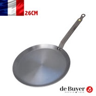 法國【de Buyer】畢耶鍋具『原礦蜂蠟系列』法式可麗餅鍋26cm