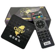 【博思QBTV】MIT數位機上盒/電視盒  1入/組