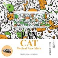 【上好生醫】成人兒童 PAN貓 feat.台灣貓皮 20入醫療防護口罩
