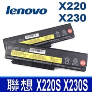 X230 6CELL 日系電芯 電池 X220 X220i X220s LENOVO