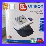 สุขภาพดี ด้วยการตรวจ Omron เครื่องวัดความดัน ข้อมือ รุ่น HEM-6181 (รับประกันศูนย์ 5 ปี) คุณภาพดี