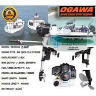 OGAWA Boat Engine Outboard Motor 2.5HP 52cc AIr-Cooled 2-Stroke Max Output 1.9Kw 6500RPM 6 Month Warranty