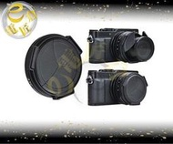 『e電匠倉』Panasonic LUMIX DMC-LX100 三片式自動鏡頭蓋 類單眼賓士蓋 免安裝LX100
