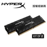 HyperX Predator 8G 兩支 DDR4 3600 HX436C17PB3K2/16 超頻記憶體 金士頓