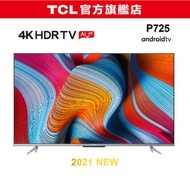 """TCL - P725 系列 55P725 4K UHD Android 電視 55"""""""