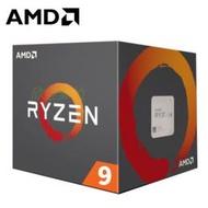 【搭機價】AMD【12核】Ryzen9 3900X 3.8GHz(Turbo 4.6GHz)/12C24T/快取64MB/105W/代理商三年保固