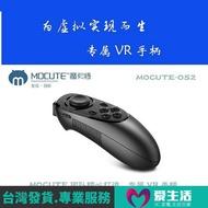 【保固一年 購買最安心】全新 MOCUTE 遙控器 手機安卓 蘋果 遊戲 無線滑鼠 空中滑鼠 小米 飛鼠 遙控器