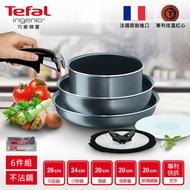 Tefal法國特福 巧變精靈系列六件組-晶燦灰(鈦極塗層) SE-L2319012