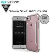 X-Doria Case Defense Shield เคสกันกระแทก รองรับ Apple iphone7 Plus Rose Gold