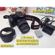 二手 單眼Canon 450d 功能正常 無摔無泡水